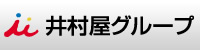 井村屋グループ株式会社